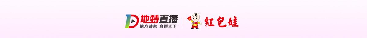 乐天堂官网-www.fun88.com欢迎您