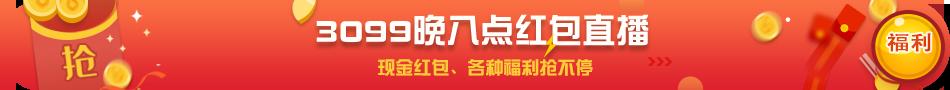 乐天堂官网_红包智能广告屏